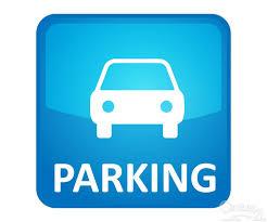Parking Souterrain- Clos Herbert